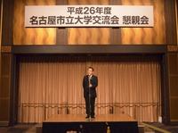 s_DSC_0575 丹羽先生挨拶.JPG