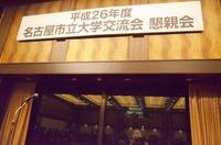 s_DSC_0663 名古屋城.JPG